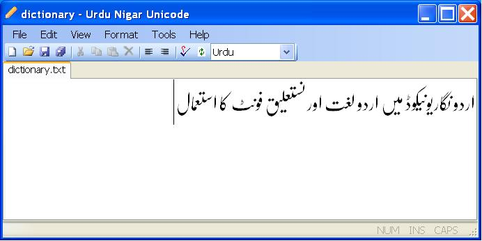 How to install urdu in windows nori nastaliq fonts in ms office by.